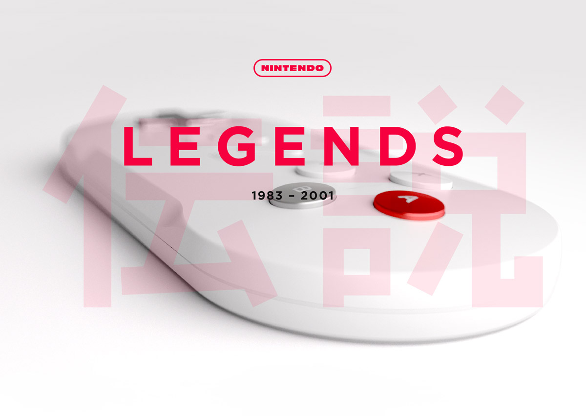 Nintendo Legends: The iconic Nintendo experience redesigned (10 pics)