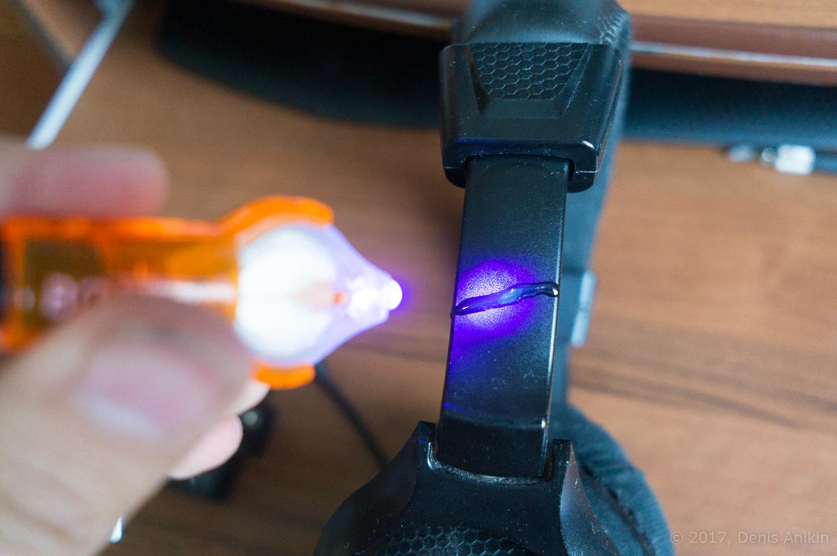 Светоотверждаемый пластик Bondic фото 9