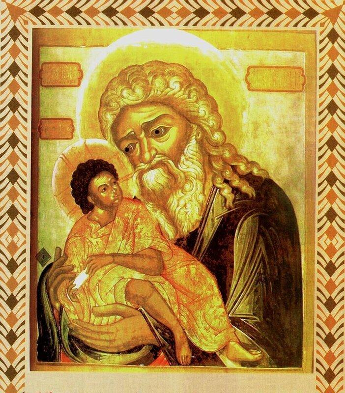 СИМЕОН БОГОПРИИМЕЦ 16 февраля (3 февраля по ст.ст.) день памяти Праведного Симеона Богоприимца