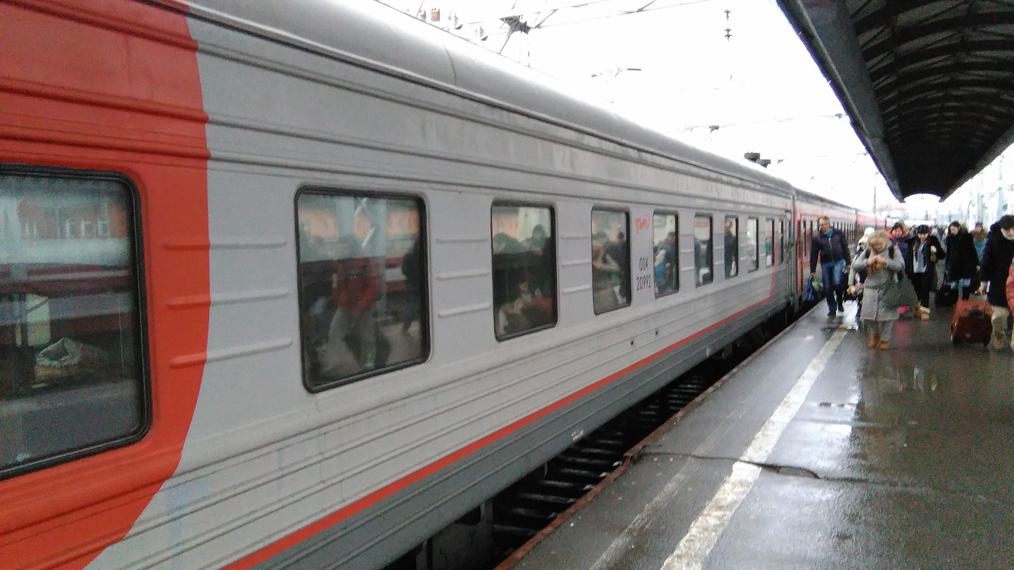 Поезд санкт-петербург сонково расписание стоимость