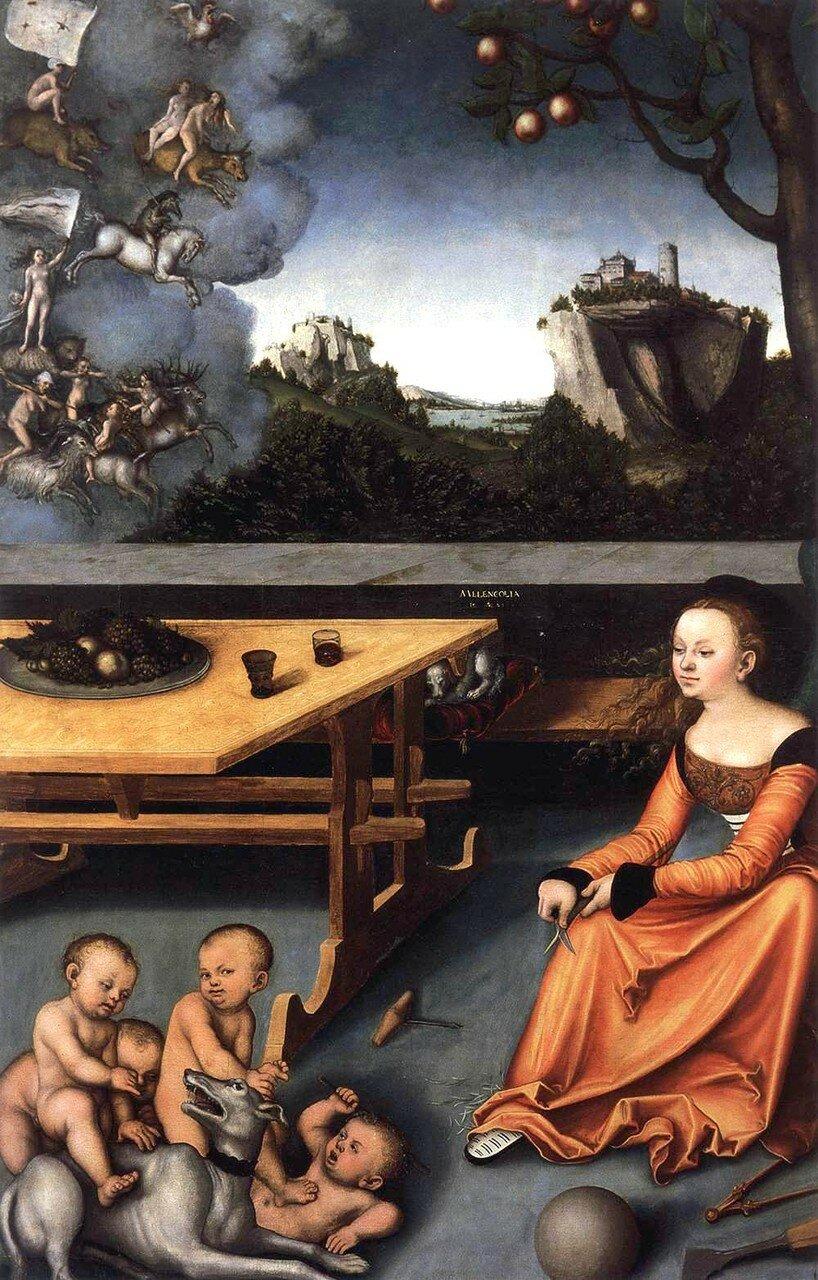 Меланхолия 1532.jpg