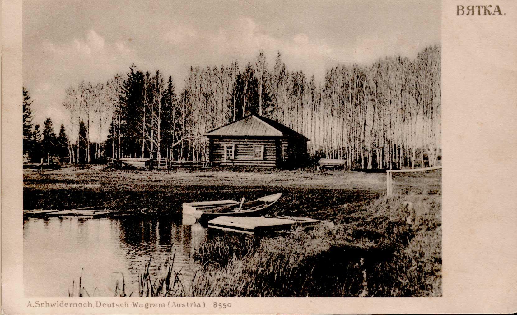 Окрестности Вятки. Деревянный дом