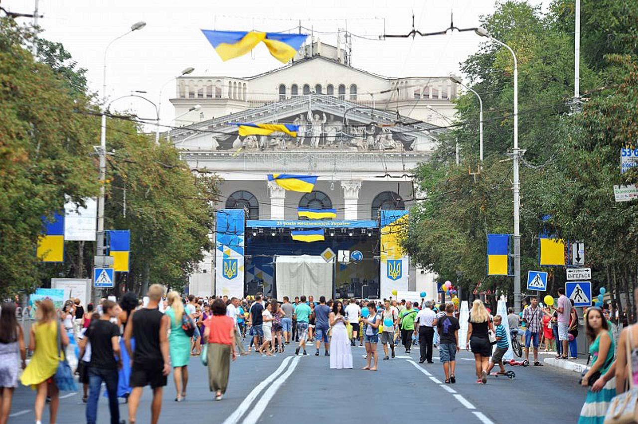 Мариуполь отметил День Города ( День Флага и день Независимости) 10 сентября 2016 года