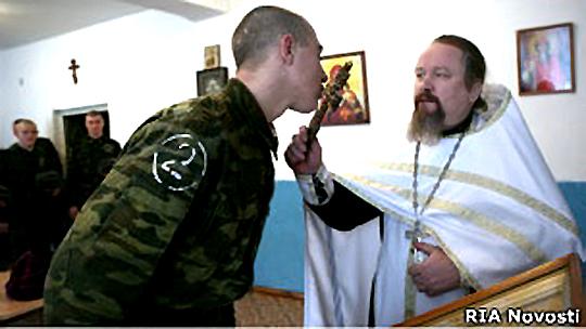 поп и солдат