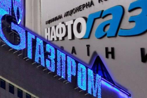 """Ждем """"взрыва"""" в Москве: """"Нафтогаз"""" выдвинул требования к """"Газпрому"""" на $14 млрд"""