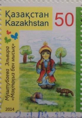 2014 № 900 из серии Рисуют дети на тему Герои казахских сказок Девочка и кот 50