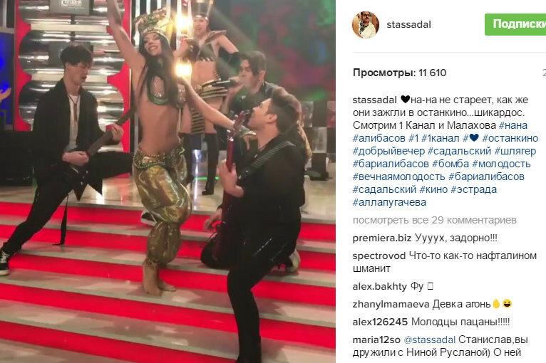 Скрин - Инста Станислава Садальского - На-На в гостях у Малахова