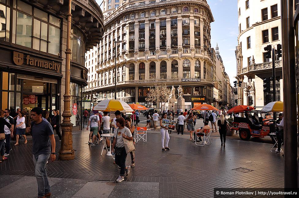 0 75c265 40cda360 orig Буэнос Айрес – самый европейский город в Латинской Америке