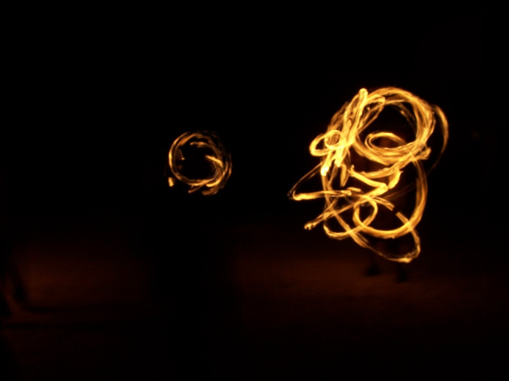 Укрощение огня