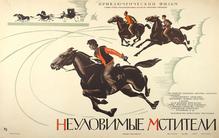 Источник dubikvit   1. Права на экранизацию повести были выкуплены у вдовы писателя за тысяч