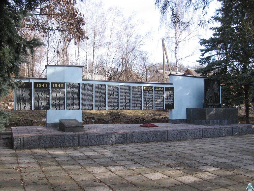 Мемориал в Каменке