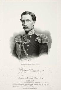 Барон Леонтий Павлович Николаи, генерал-майор Свиты Его Императорского Величества