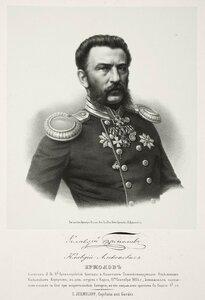 Клавдий Алексеевич Ермолов, капитан л.-гв. 2-ой артиллерийской бригады, адъютант Главнокомандующего Отдельным Кавка