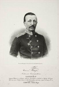 Николай Степанович Ганецкий, генерал-майор