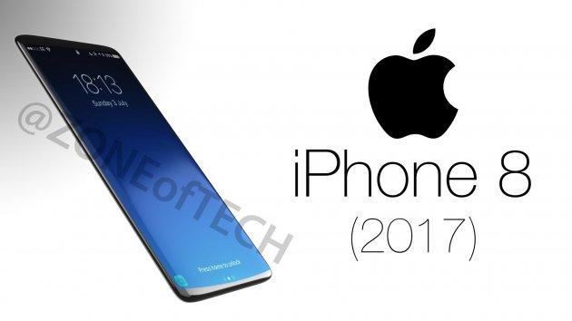 IPhone 8 навсегда изменит мобильную индустрию