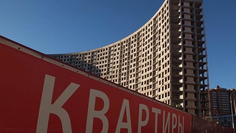 Ипотека в Российской Федерации рекордно подешевеет в этом 2017г