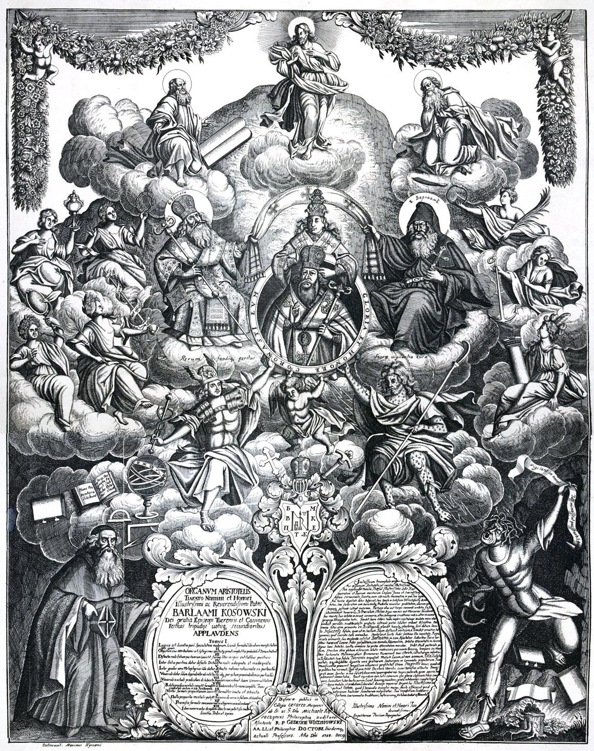 348. Тезис, посвященный Варлааму Коссовскому, с его портретом; гравирован в 1717 году.