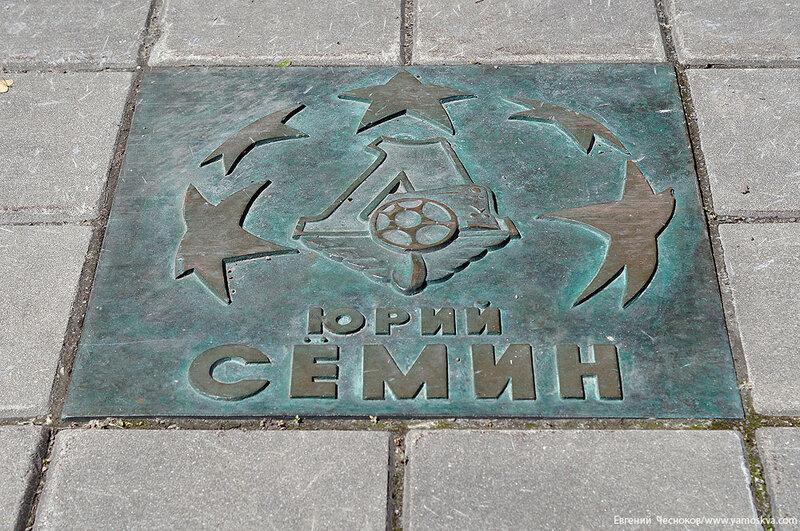 61. Стадион Локомотив. Семин. 10.06.16.01..jpg