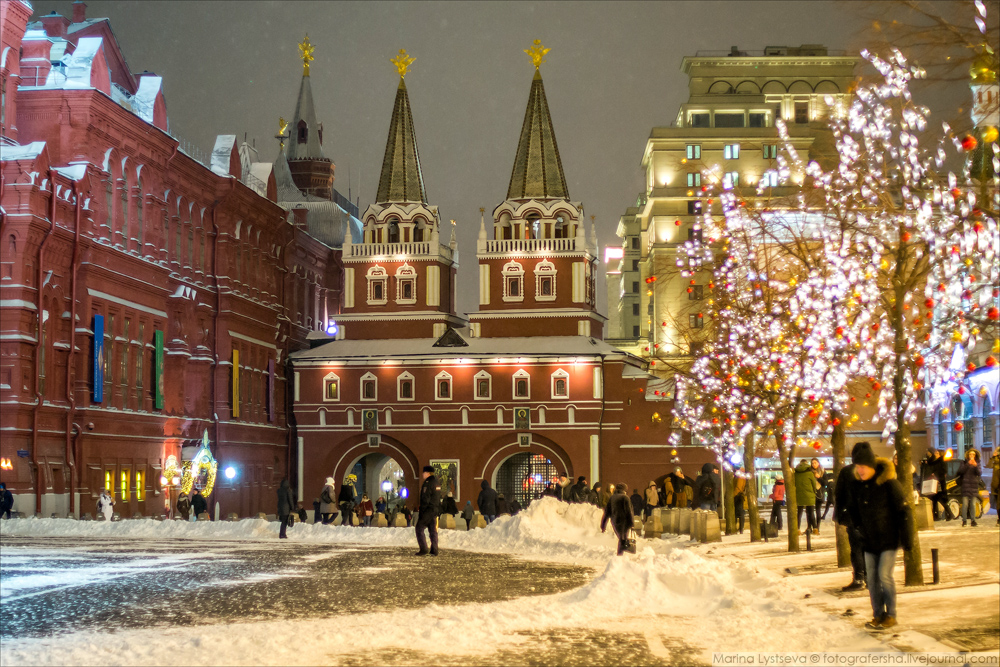 Moscow Winter 2016