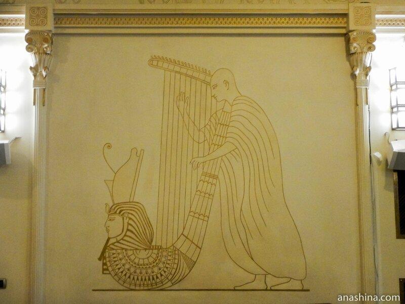 Декор стен в Египетском зале, дом Смирнова