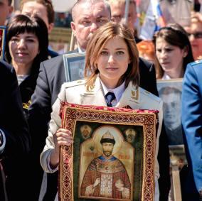 Natalya-Poklonskaya-i-ikona-TSarya-muchenika17.jpg