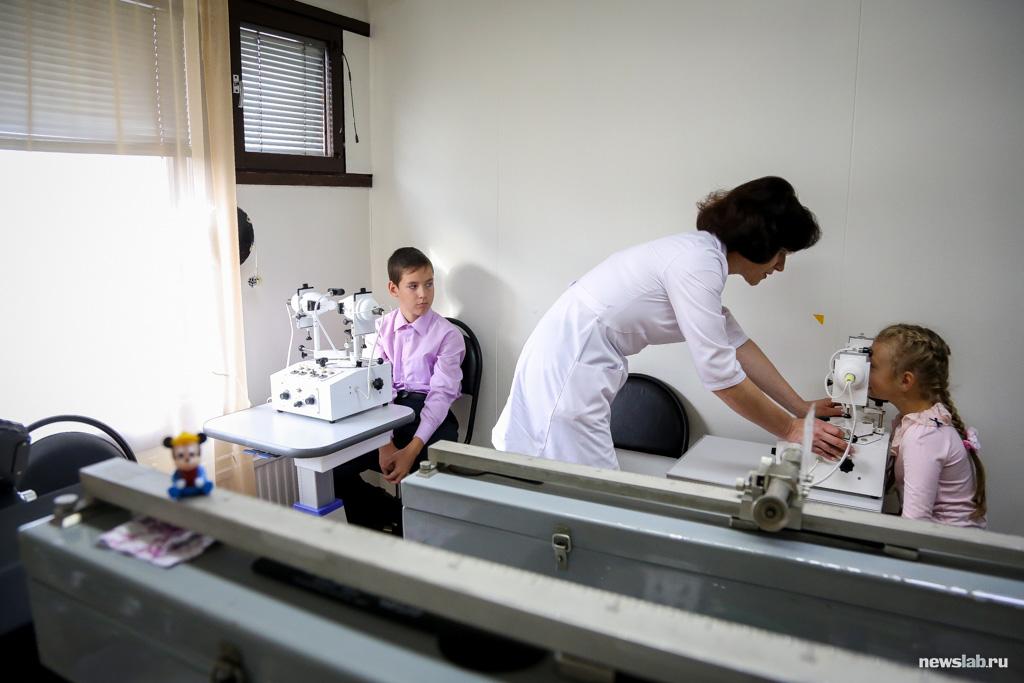 Как лечат глаза в Иркутске