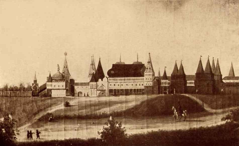 461314 Дворец царя Алексея Михайловича. Северный фасад 1760-е.jpg