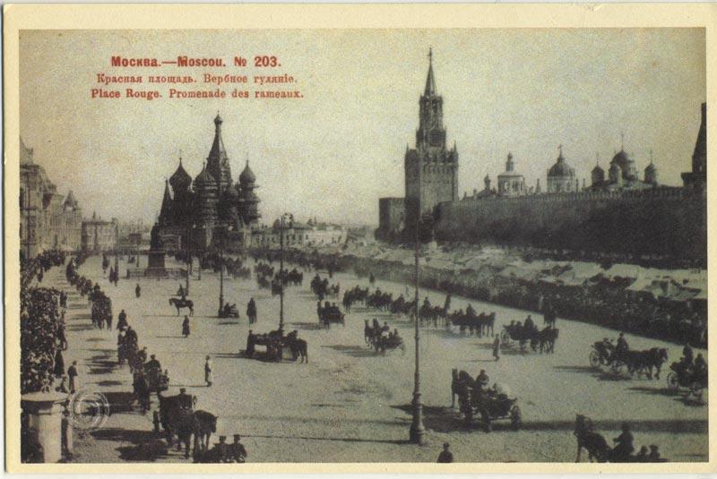 203 10899 Вербное гулянье на Красной площади.jpg