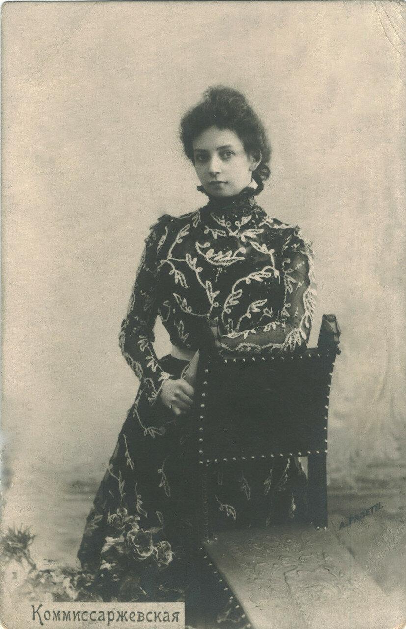 В 1909 году разочарование Комиссаржевской собственным театром заставило принять её непростое решение: уйти из театра. У Веры Фёдоровны появилась новая мечта — создать театральную школу. Перед этим она отправилась на гастроли, которые оказались последними