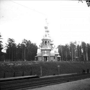 1904. Окрестности Москвы. Церковь Сергия Радонежского в Шереметьевке