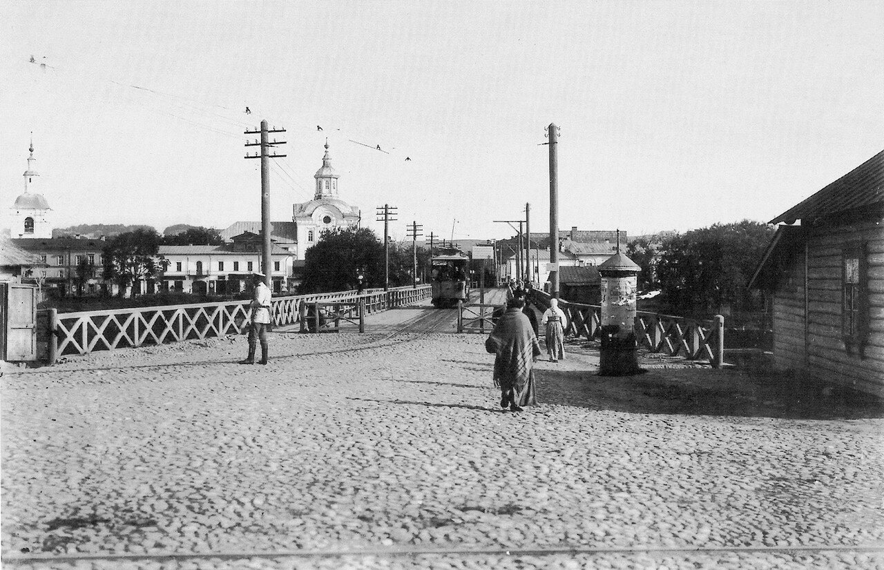 Старый мост. 1901