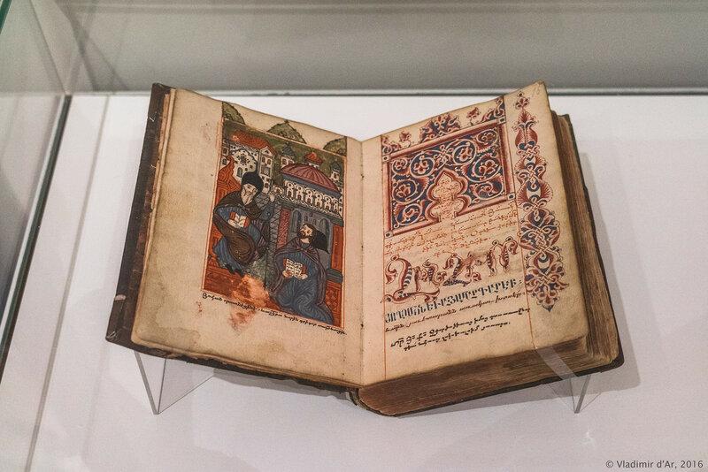 Сборник Григора Татеваци. Адреанополь. Кеозлов. 1722-1723 гг.