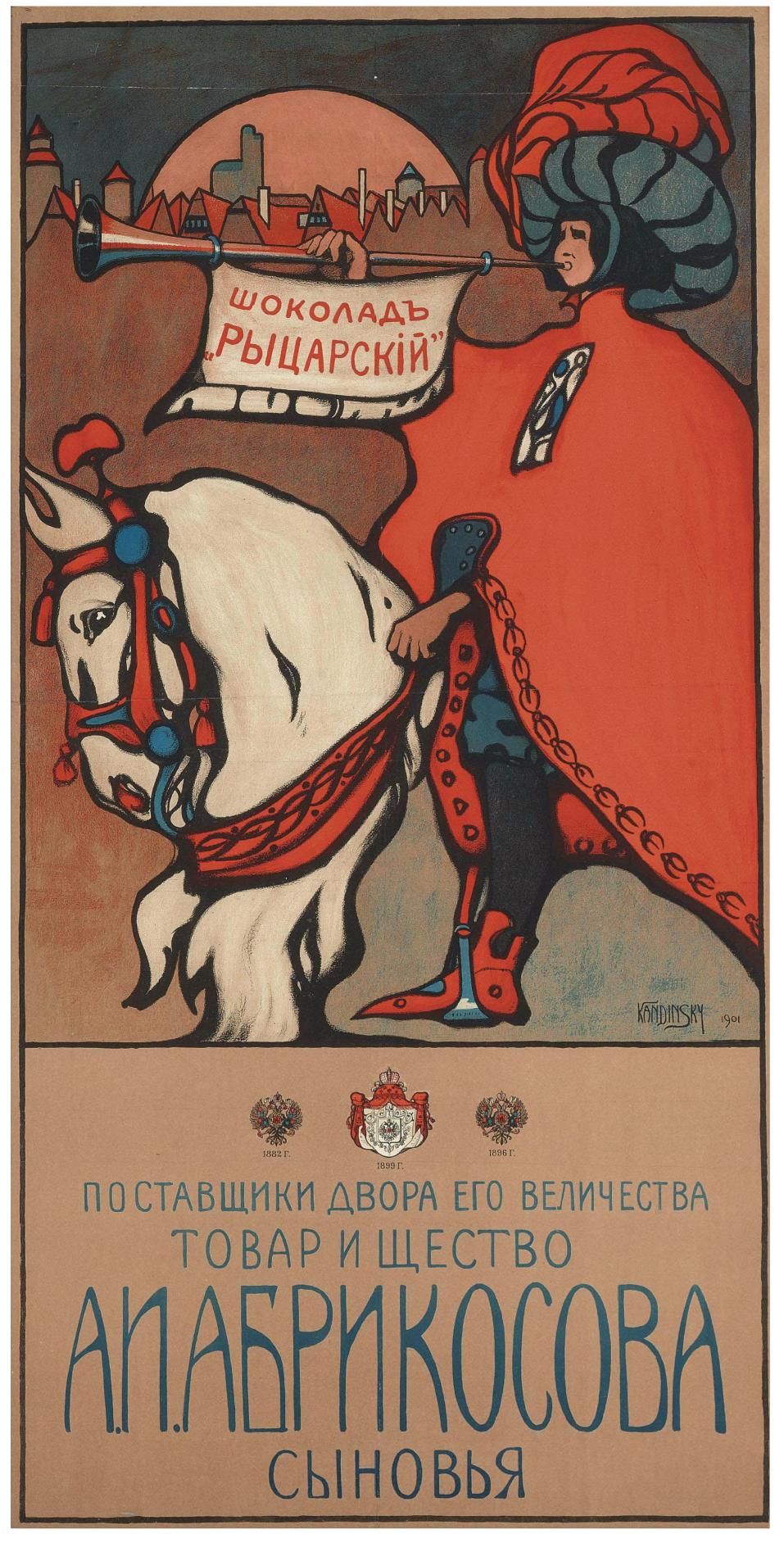 Плакаты -Wassily Kandinsky (1866-1944) . ABRIKOSOV CHOCOLATE  .    литография. 1901.jpg