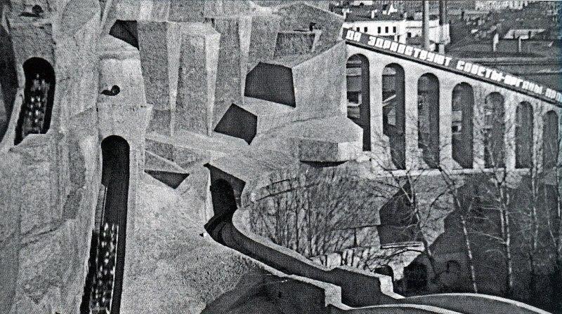 1934 Американские горки в Ленинграде5.jpg