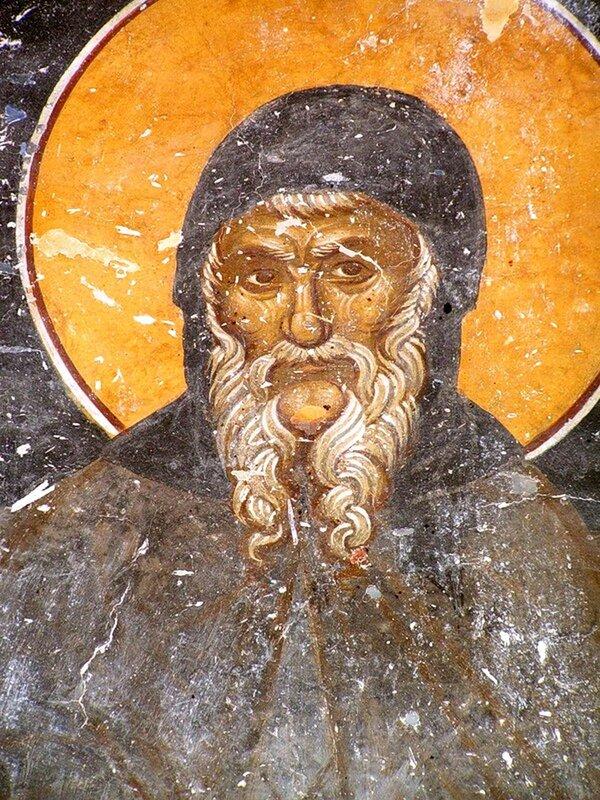 Святой Преподобный Антоний Великий. Фреска монастыря Зрзе, Македония. XIV век.