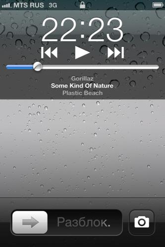 Как сделать скриншот с экрана телефона айфон