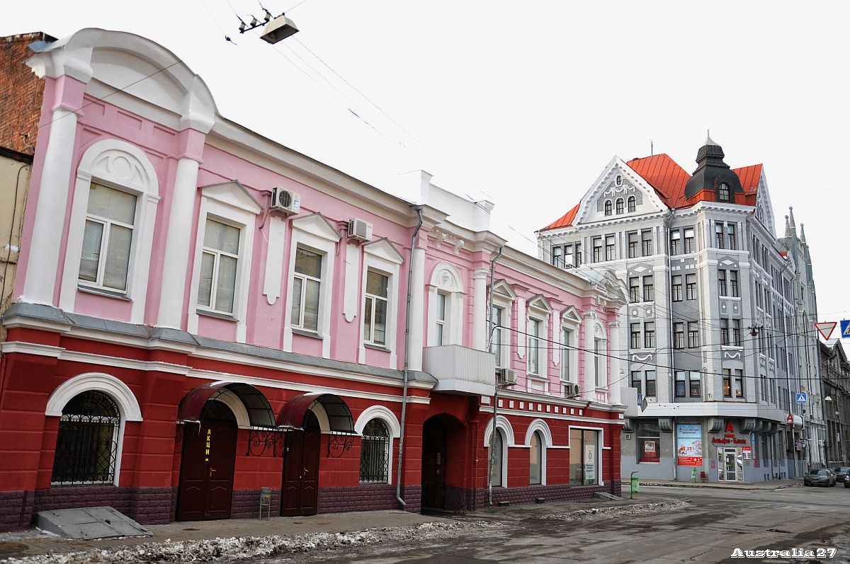 Main street in kharkiv darvina street another streets and buildings