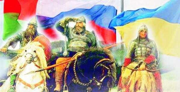 25 июня - День дружбы и единения славян! Поздравляю