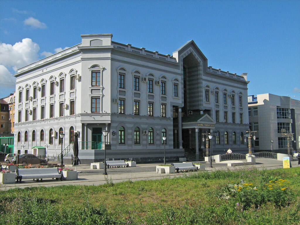 город Казань, Татарстан, города России