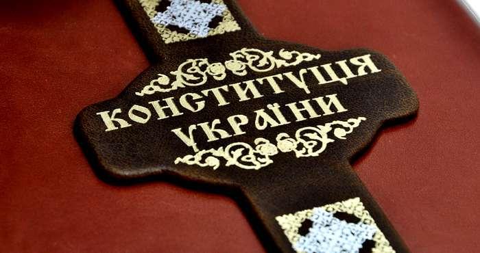 В ДНР и ЛНР отзывают свои поправки к Конституции Украины