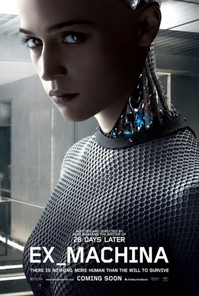 �� ������ / Ex Machina (2015)