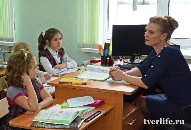 Новейшую школу втверском микрорайоне «Юность» построят в текущем году