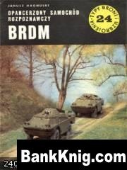 Книга Opancerzony samochod rozpoznawczy BRDM  3,81Мб