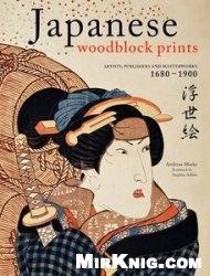 Книга Japanese Woodblock Prints: Artists, Publishers and Masterworks: 1680 - 1900