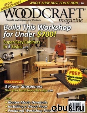 Книга Woodcraft - June/July 2009 (No.29)