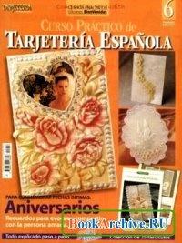 Журнал Tarjeteria Espanola.