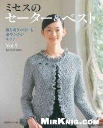 Журнал Let's knit series Vol.5 (Спицы и крючок)