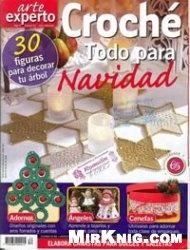 Журнал Croche arte experto №52 2008