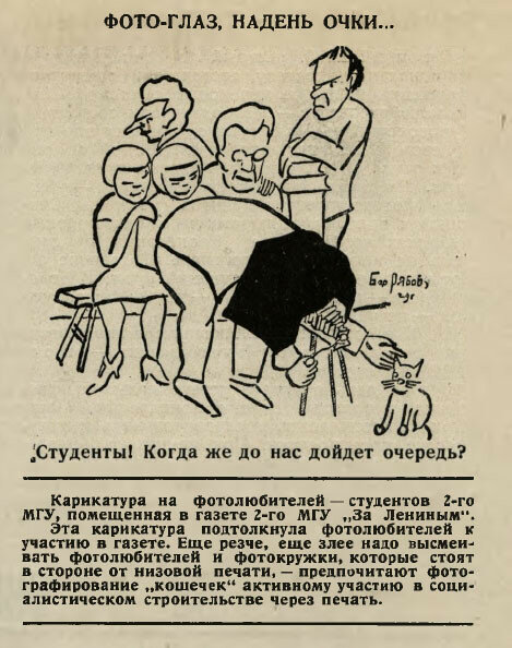 SovetskoePhoto_1930-02.jpg