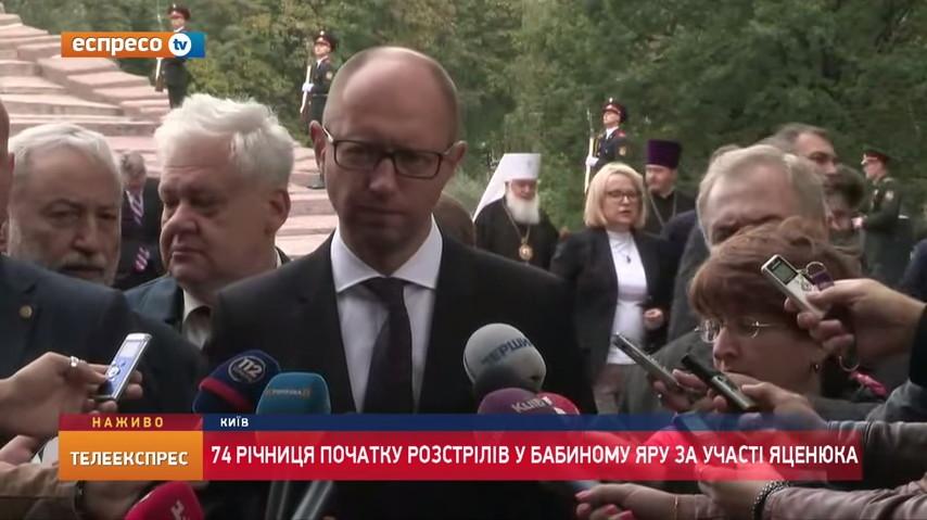Оранжевую революцию погубило отсутствие реформ, которому способствовала вражда во власти, - Саакашвили - Цензор.НЕТ 5456